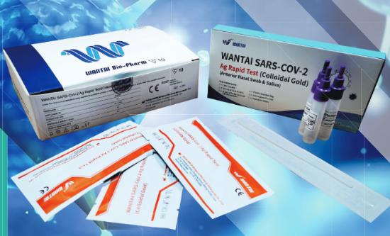 Ilustrace krabičky s antigenímy testy (včetně obsahu)
